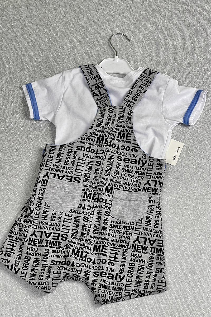 Moda Pinhan - Erkek Çocuk Slopet Mavi (1)