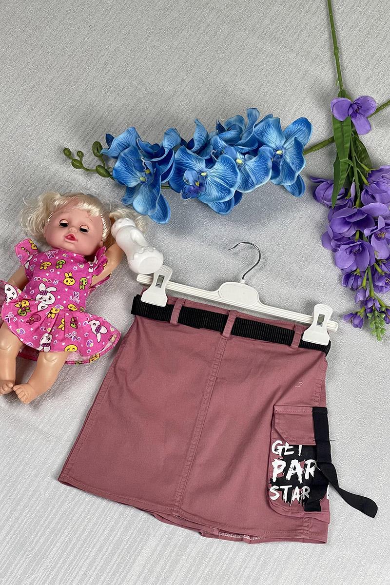 Moda Pinhan - Kız Çocuk Etek Gül Kurusu (1)